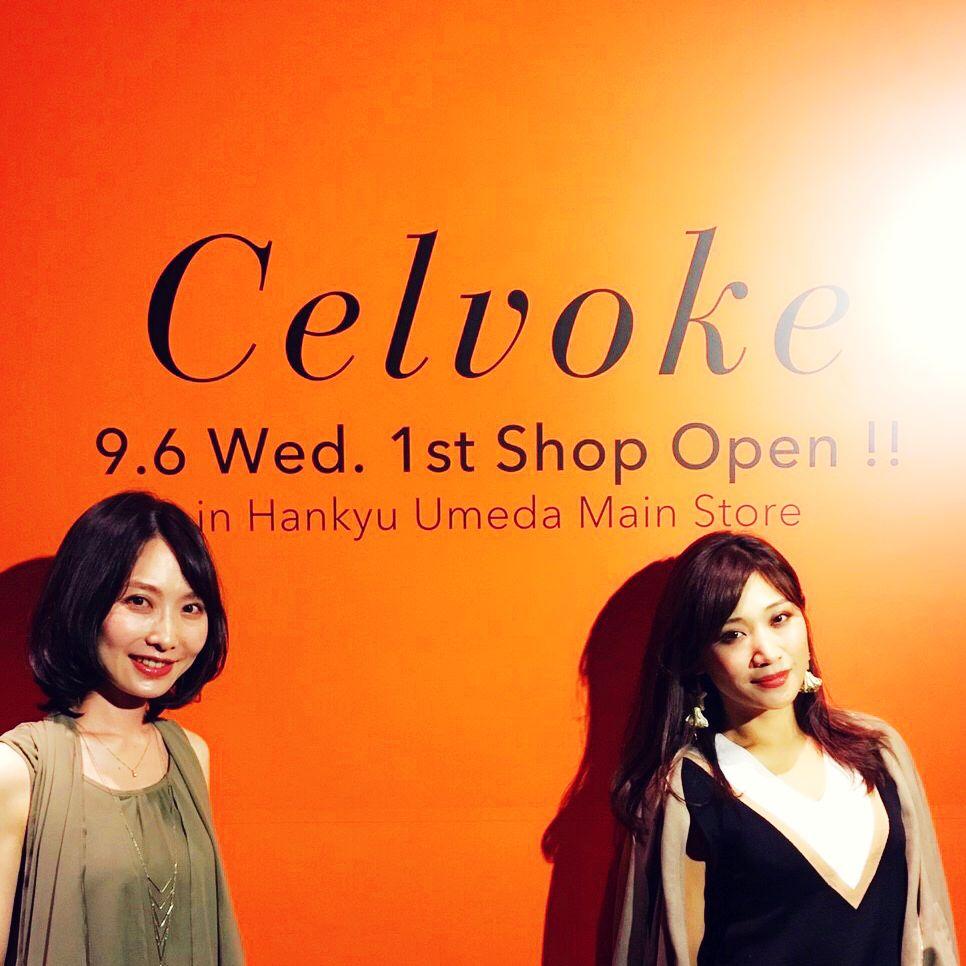 セルヴォーク直営1号店がついにオープン!レセプションに行って来ました!