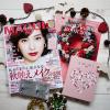 コフレに秋映えメイクにSUQQUファンデに2019年ダイアリー♡盛り沢山なMAQUIA12月号発売中!