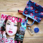 痩せ&毛穴&モテ&プチプラ 気になるワード満載!MAQUIA7月号発売中!