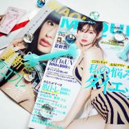 GWに熟読したい特集満載♡MAQUIA6月号発売中!