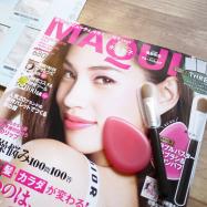 付録超えブラシとパフ付き♡真似したい春メイク満載MAQUIA3月号発売中!