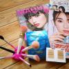 見付けたら即買い!ミキモトの1500円マスクとブラシ洗いツールも付いてくるMAQUIA4月号発売中!