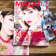 年末年始で熟読したい特集満載♡MAQUIA2月号発売中!