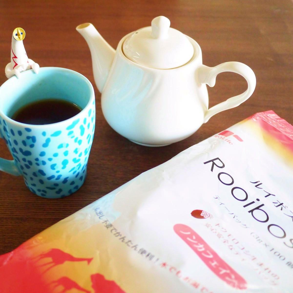 【女子必飲】ビタミンミネラルたっぷり&抗酸化作用もあってノンカフェイン!ルイボスティーがやっぱりすごい!