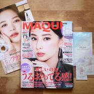 1296円のマスク付き♡完売必至なMAQUIA4月号発売中!