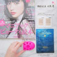 【MAQUIA4月号】1枚1,500円のシートマスクがついて660円!まとめ買いしたくなる豪華な付録♩