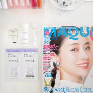 【本日発売!!】MAQUIA 2019年8月号の付録は‥?♡