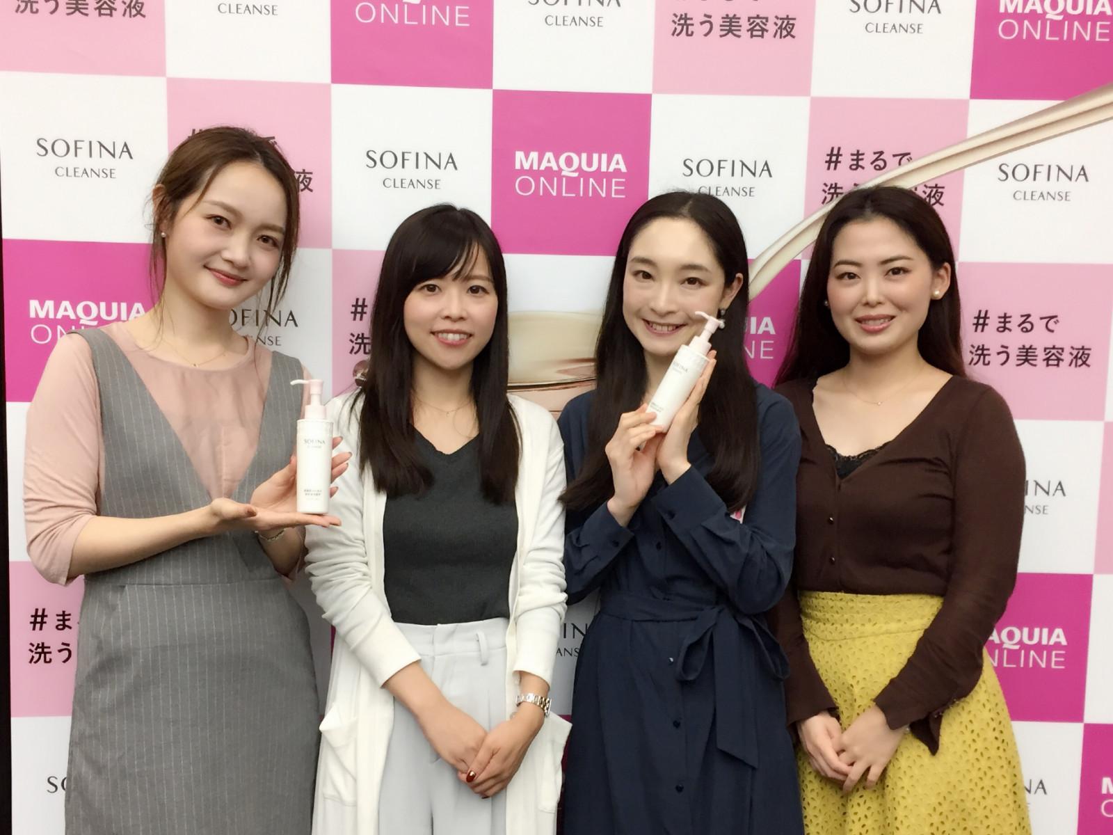 ソフィーナ♡乾燥肌のための洗顔料が発売!