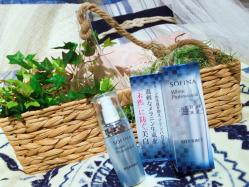 ソフィーナから新発売の美白美容液☆