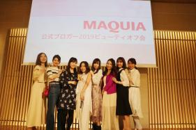 マキア公式ブロガー2019年オフ会♡