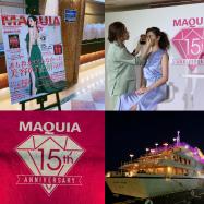 祝!MAQUIA創刊15周年♡マキアビューティシェアクルーズにメイク好き女子集結☆キラキラチャージの夜!