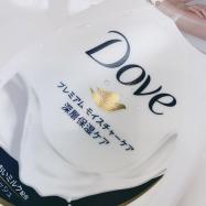 【新常識】まるで泡で洗っている感覚!Dove[ダブ]ボディウォッシュでうるおいもっちり肌【美肌フローラ】