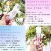 【輝く肌へ】ASTALIFT[アスタリフト]新作・美白アイテムはシミを元から防ぐ美容液&表情に合わせて伸び、紫外線から徹底ガードの日焼け止め!
