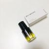 【アロマの香り】シュウウエムラの美容オイル「パーフェクターオイル」でシルクのような肌に
