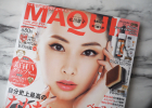 【毎月23日発売】MAQUIA5月号の付録が超豪華!!