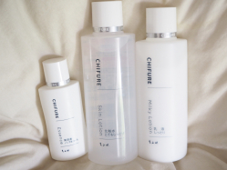 【ちふれ】50年の信頼!!安心の基礎化粧品をお試し!乾燥・敏感肌にも優しいスキンケア!