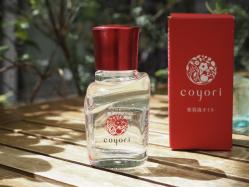 【Coyori】オイル美容でスキンケアも冬支度!!美容液オイルで高保湿エイジングケア!!