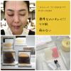 メイクアップアーティストが教えるCHICCAで作る2018春の旬顔!!