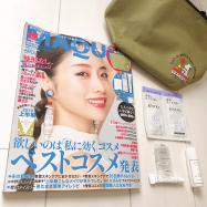 上半期ベスコス発表!「MAQUIA8月号」macle的注目はリップ、プチプラ、小顔!!
