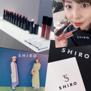 SHIROジンジャーリップスティック先行発売♡明日から伊勢丹新宿ポップアップスタート