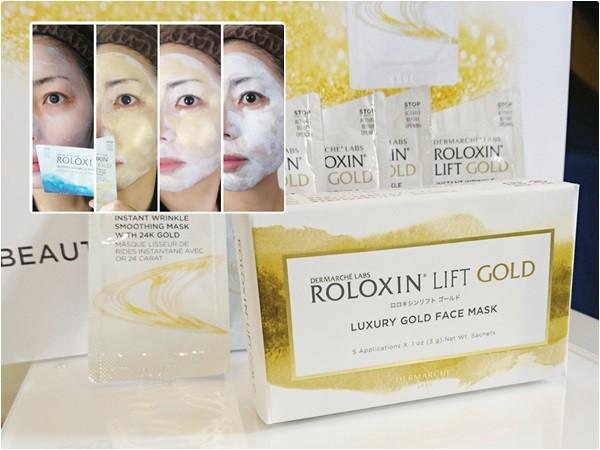 早速実体験レポ♡保湿力アップ!肌をより美しく輝かせるゴールドが登場!ロロキシンリフト新製品発表会。