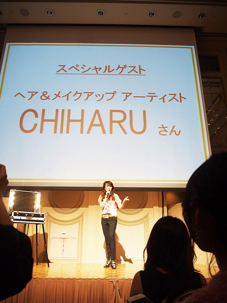 【ビューティシェア動画】今年は風水的にベースメイクが鍵!CHIHARUさん流カバーマークでツヤ肌と青みピンクメイク。HAPPYとトレンドを手に入れて!