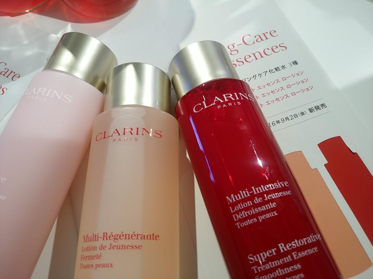 【クラランス新製品発表会】年代肌別に3種のエイジングケア化粧水が同時発売!