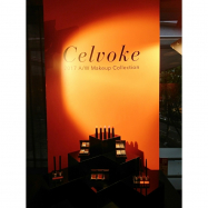 本日先行発売スタート!Celvoke 2017 AW Makeup Collection