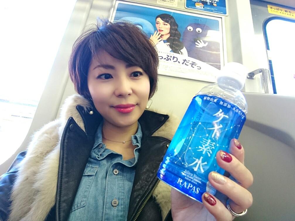 常備したい!水にもこだわる水素水&ケイ素水「RAPAS新製品発表会」道端ジェシカさん登場♪