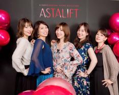 アスタリフト×水井真理子さんセミナーで土台美容を学び脱インナードライ肌を目指す♡MAQUIAビューティーシェアクルーズ