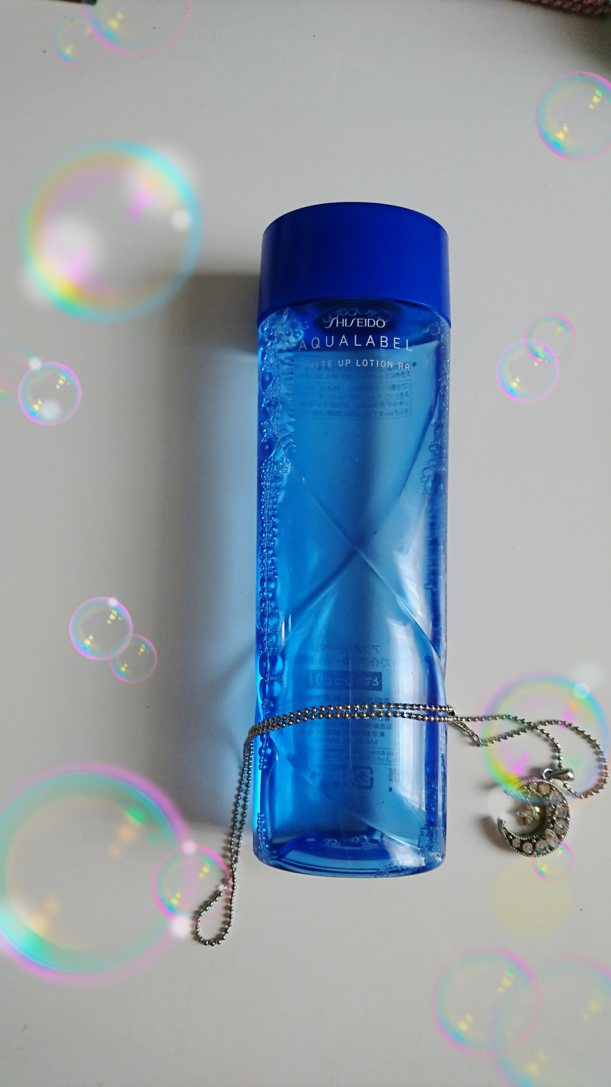 高機能化粧水