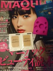 鈴木えみさん表紙のマキア4月号は2枚で¥3,000のミキモトコスメティックスエッセンスマスクLXが試せる!マニアックビューティ読本。おすすめトピック&見どころを紹介します。