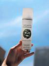 2秒で潤う!忙しい時の味方のミスト化粧水!ボタニカルエステ ボタニカルシャワーミスト