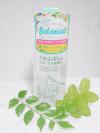 夏に嬉しい全身使えるさっぱりタイプ、ウテナのボタニカル化粧水