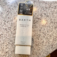 「BARTH Massage Face Wash 中性重炭酸 洗顔パウダー」