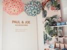 PAUL&JOE の限定が買えるPOP-UP Store プレゼント情報も 3月10日まで