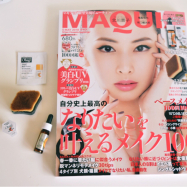 MAQUIA5月号が豪華でお得すぎ!!千吉良恵子さんブラシで美肌メイク&オバジで毛穴レスな肌へ♡