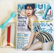 MAQUIA6月号 本日発売!ダイエット情報満載♡美白マスク&美活かっさ&ボディオイル&BBクリームと付録が豪華!