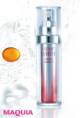 4週間でガチ検証! 最新美白美容液の効果をBefore/Afterで大公開_1_1