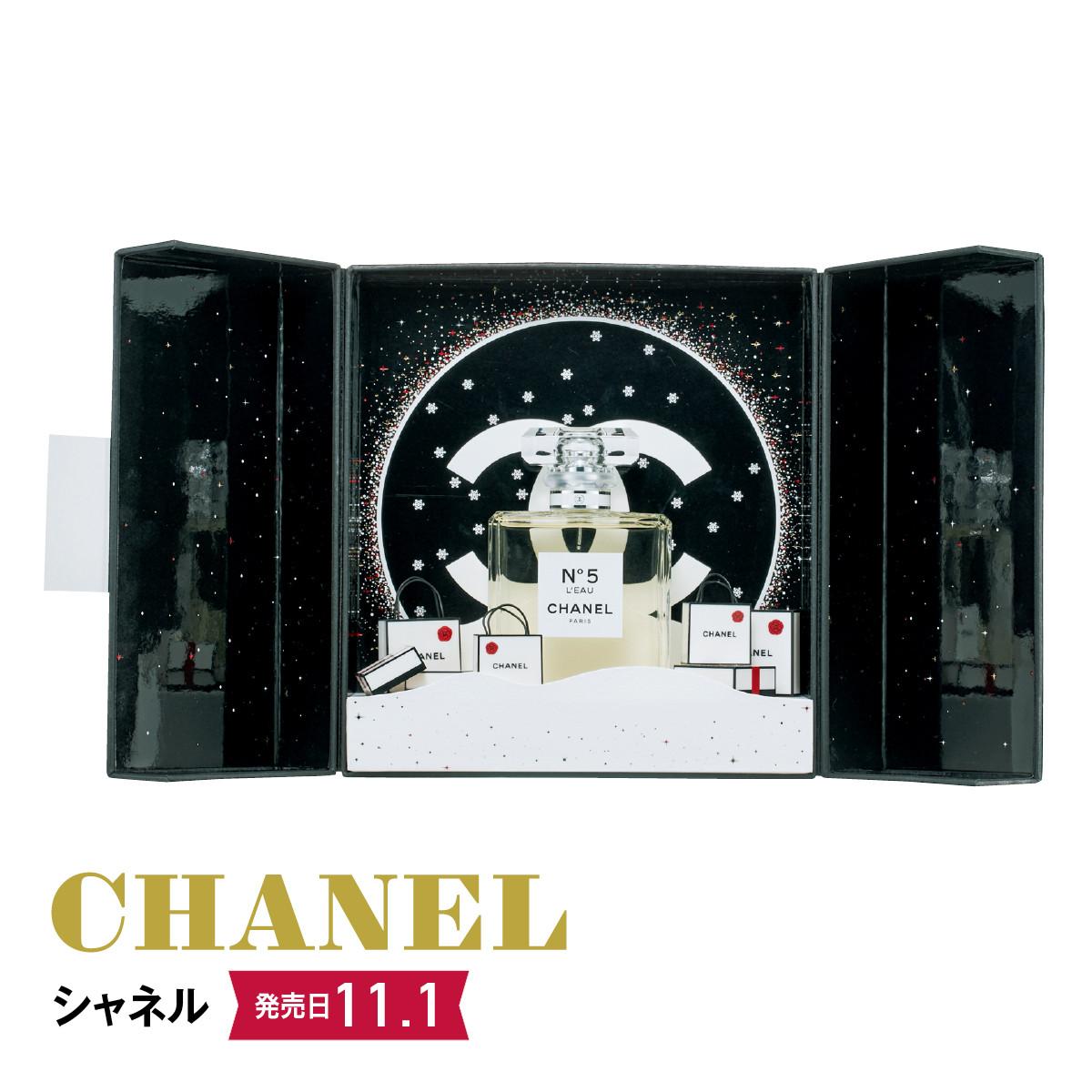 2019クリスマスコフレ&限定品:CHANEL/シャネル