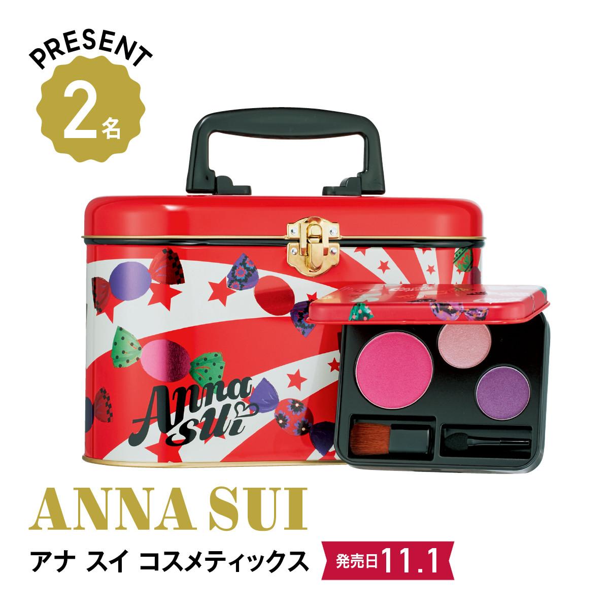 2019クリスマスコフレ&限定品:ANNA SUI/アナ スイ