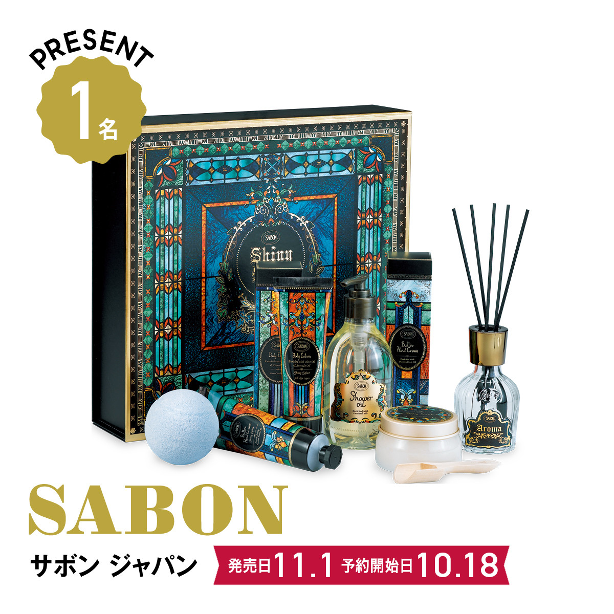 2019クリスマスコフレ&限定品:Dior/ディオール