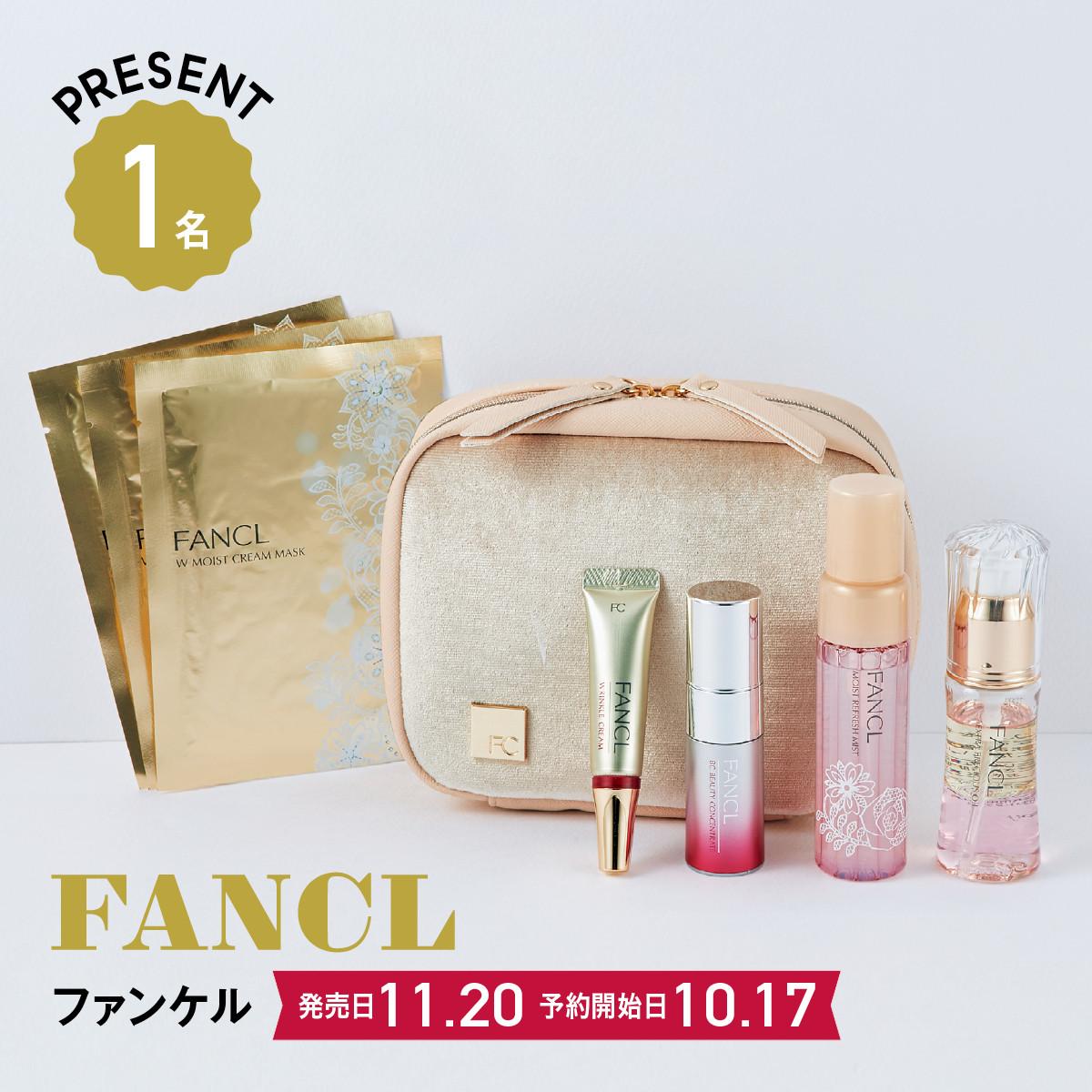 2019クリスマスコフレ&限定品:FANCL/ファンケル