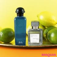 シトラス系の香りで幸運を引き寄せ! 初夏の運気を上げる香水6選