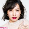マキア12月号の表紙を飾った戸田恵梨香さんの秋メイクをチェック!