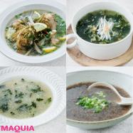 【10分でできる「美腸スープ」レシピ】美肌、冷え予防、疲労回復etc.に効果あり!
