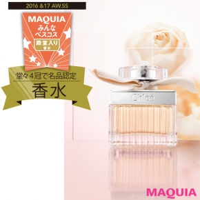 支持率No.1のモテ香水はこれ! マキア読者が選んだ2018上半期香水ランキング5選