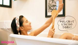 毎日のお風呂タイムを見直し! うる肌が叶うボディ磨き基本のき