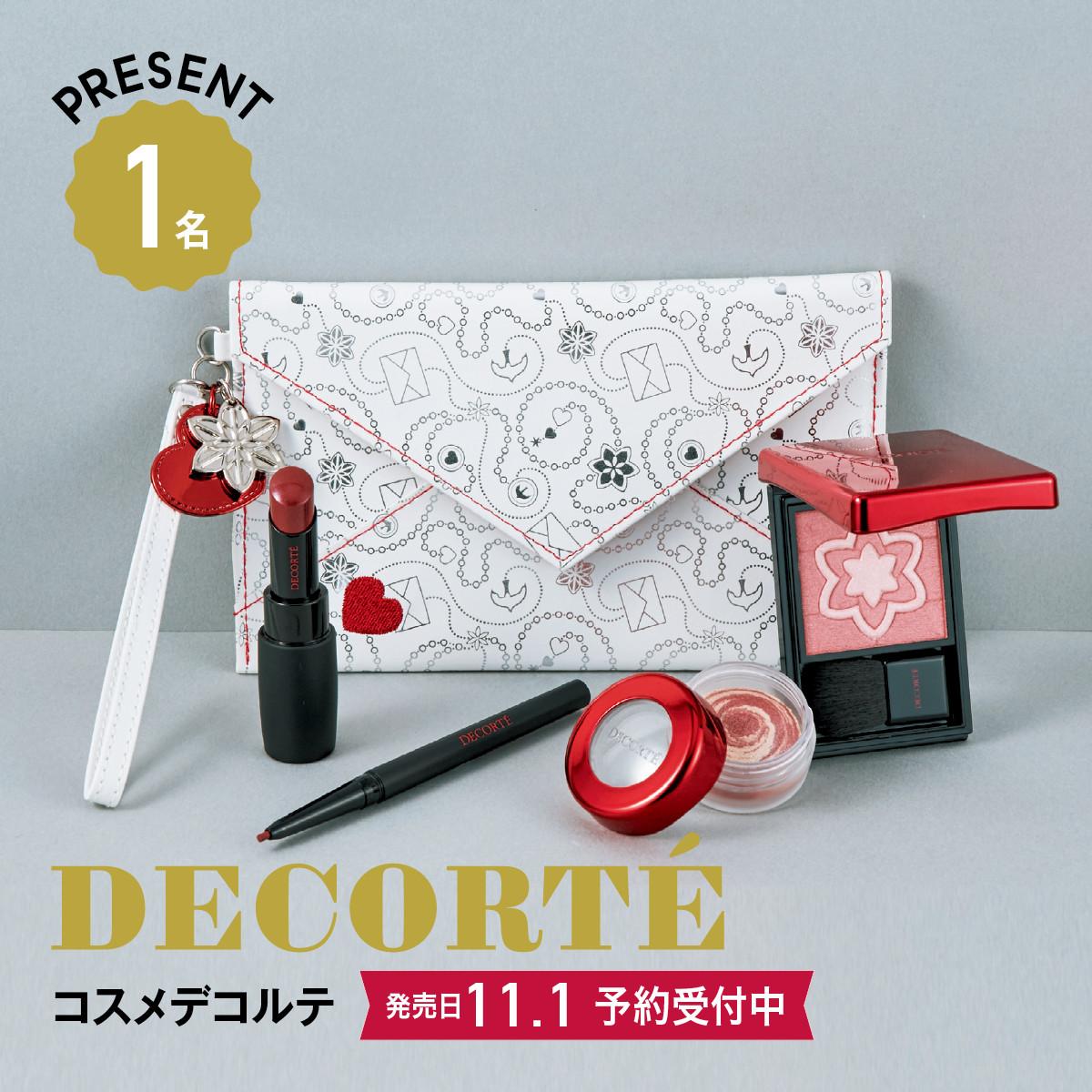 2019クリスマスコフレ&限定品:DECORTÉ/コスメデコルテ