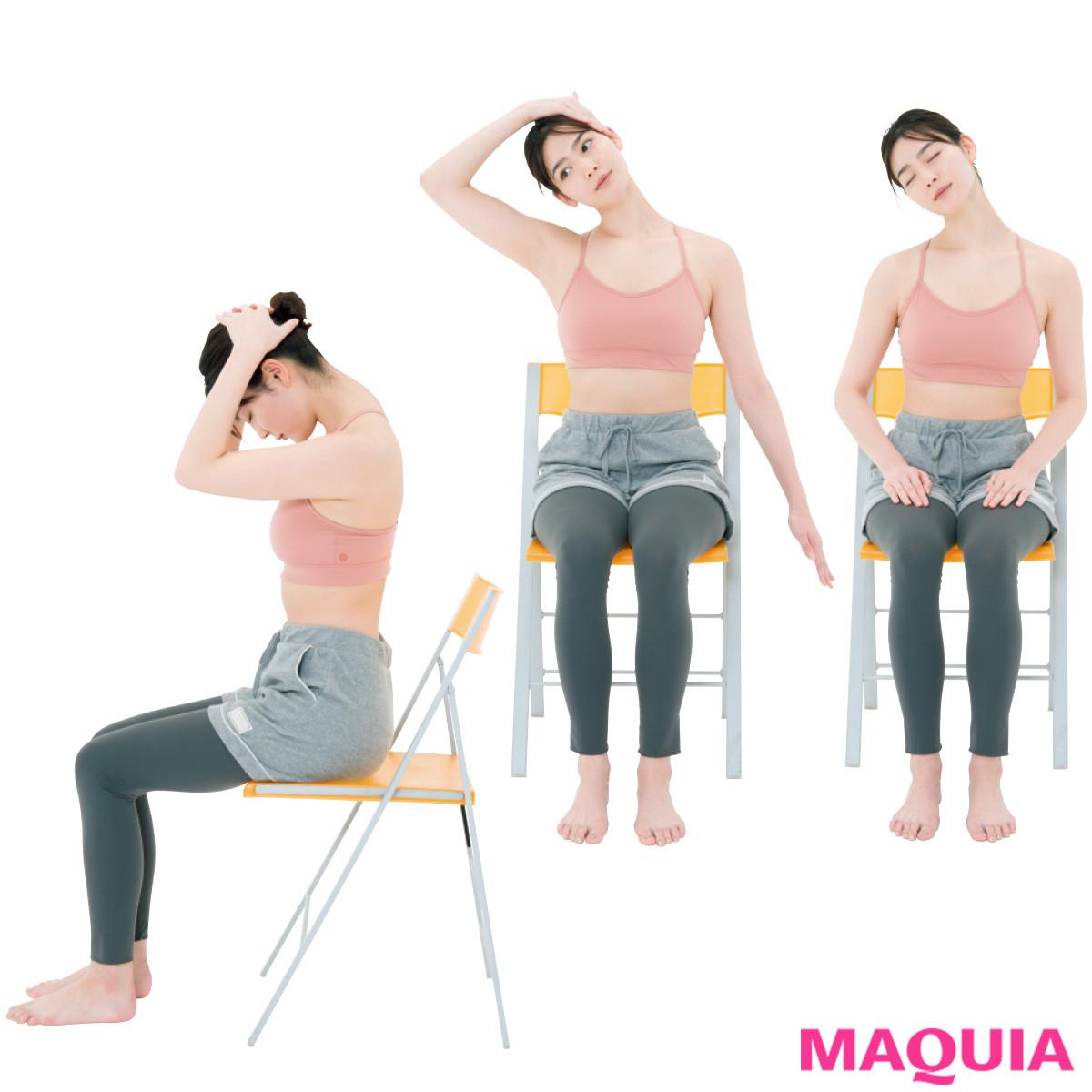 お風呂上がりに! 座って簡単5ステップでできる、首エクササイズ